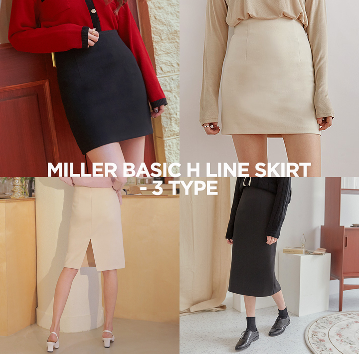 [SKIRT] MILLER BASIC H LINE SKIRT - 3 TYPE