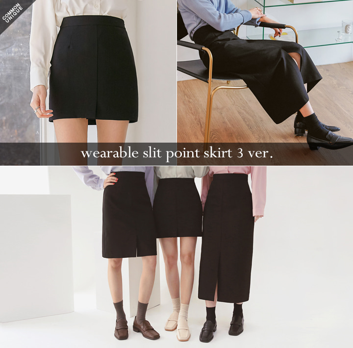 [SKIRT] WEARABLE SLIT SKIRT - 3 VER.